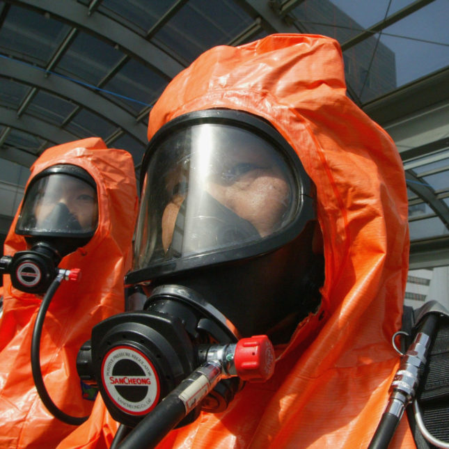 """the treat of bio terrorism Heidi avery, a top biodefense official in the white house, told me recently that  biological terrorism poses """"the ultimate asymmetric threat."""