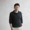 October 1, 2015 - Broad Institute Cambridge, MA  Dr. Feng Zhang, 33 yrs old, stands for a portrait in a conference room at the Broad Institute. (Katherine Taylor for The Boston Globe)