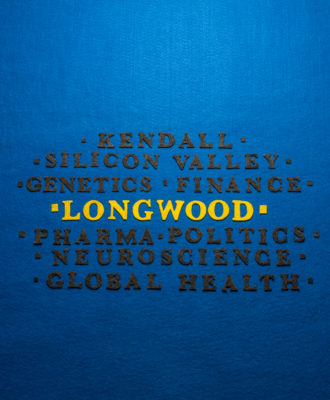 3 to Watch: Longwood