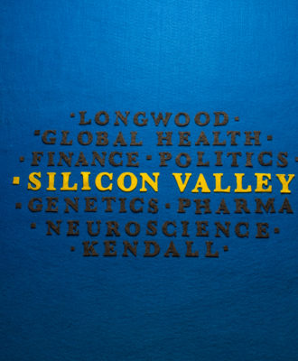 3 to Watch: Silicon Valley