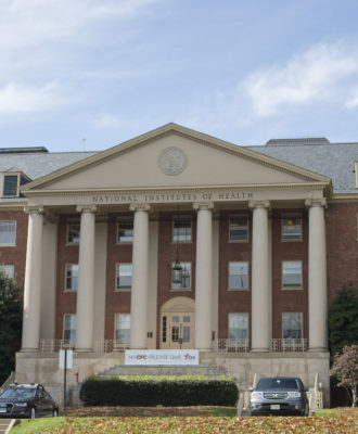 NIH Headquarters