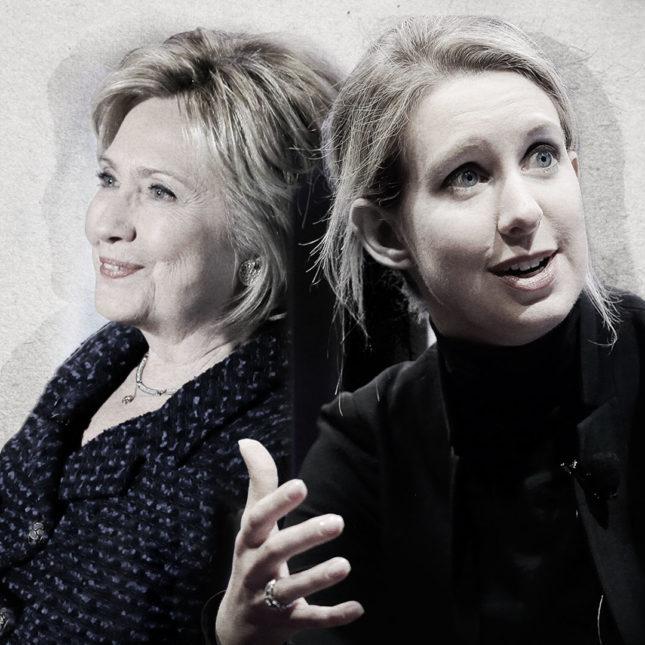 Clinton & Holmes
