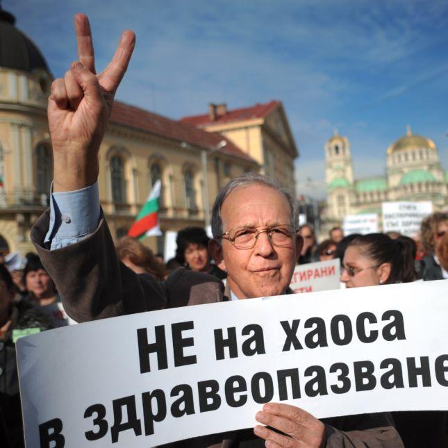 Bulgarian healthcare