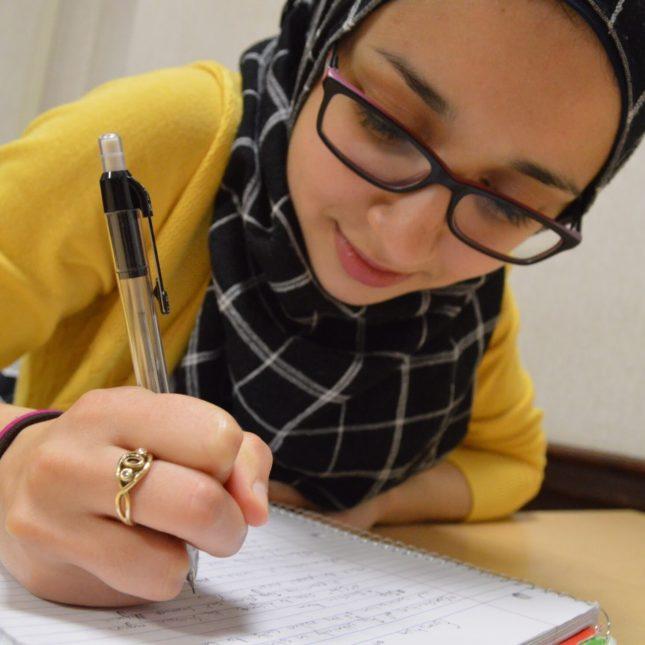 Muslim Women Scholarship