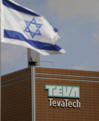 Israel Teva