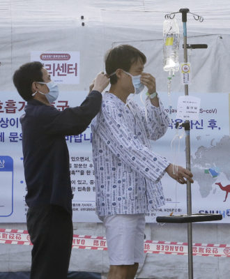 South Korea MERS Virus