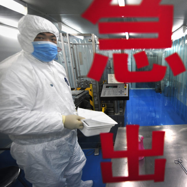 Biotech China
