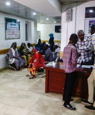 Radiation and Isotopes Centre Khartoum