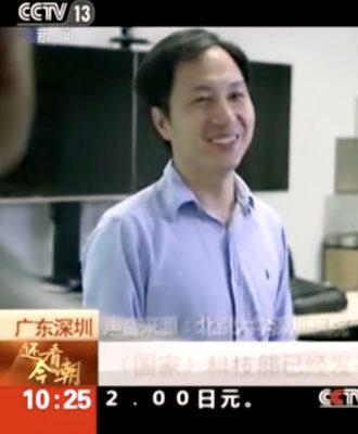 He Jiankui television screen cap