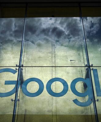 Google logo w clouds