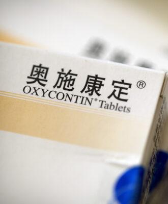 Global-Opioids-China