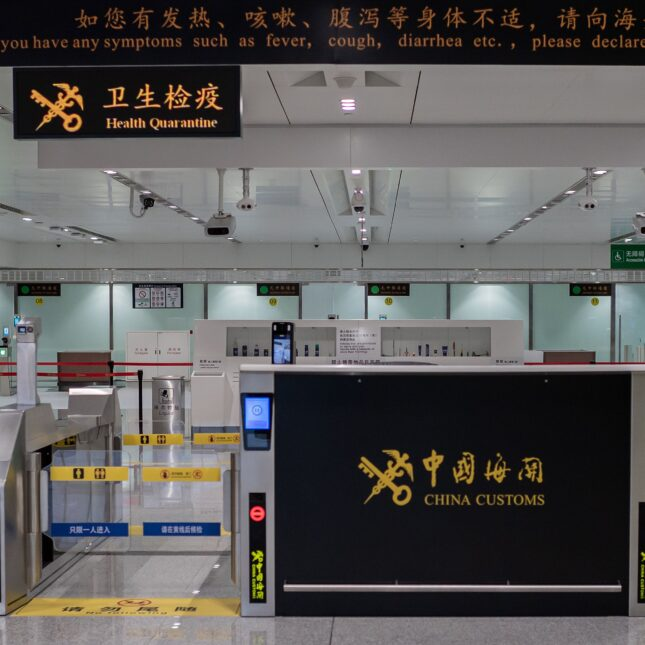 China airport customs