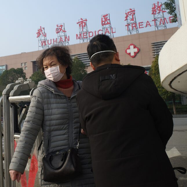 CHINA HEALTH VIRUS
