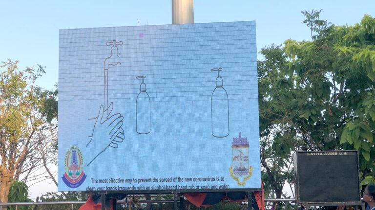 Chennai PSA Billboard