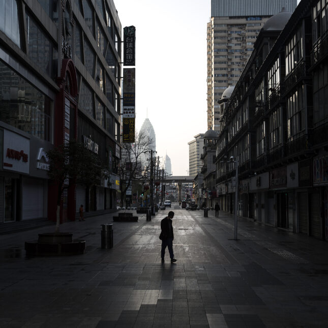 Daily Life In Wuhan silhouette