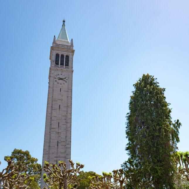UC Berk_ sather tower open access
