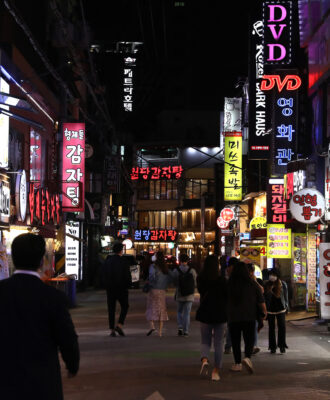 SEOUL nightlife contact tracing