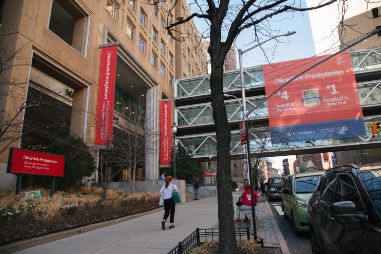 The NewYork-Presbyterian Columbia University Irving Medical Center