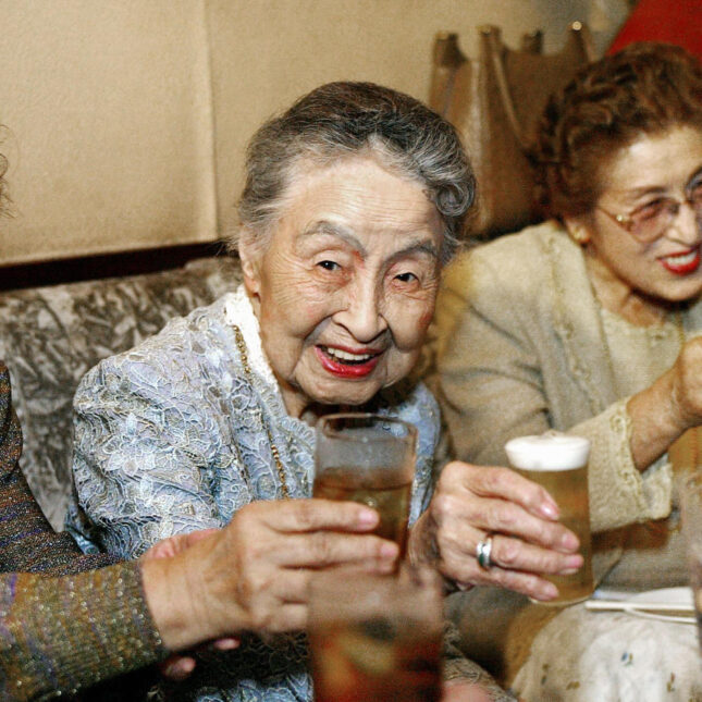 Centenarians in Japan
