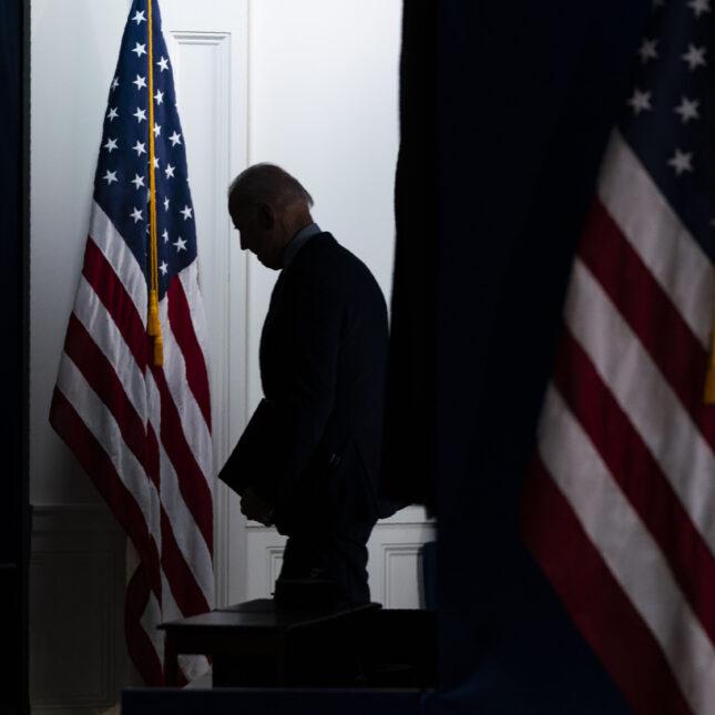 Joe Biden silhouette